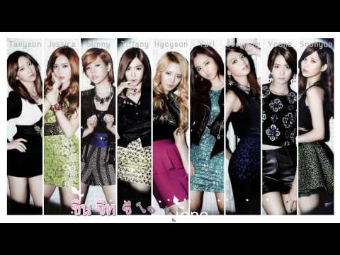 [THkaraoke]SNSD - not alone