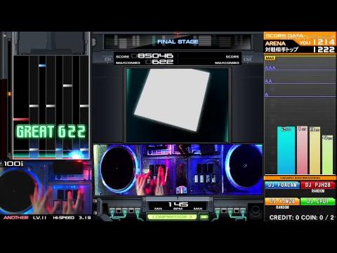 Amusetown beatmania IIDX Live Stream
