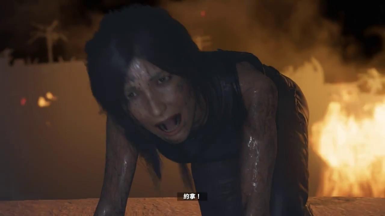《古墓奇兵:暗影》PC畫質全開 - 叢林之王難度 Part 2 - YouTube