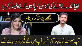 Hidden Talent Of Pakistan With Stunning Voice Wins Heart Of Alka Yagnik