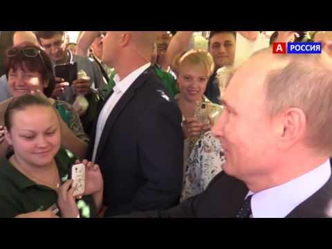 Смотреть Путина поцеловала девушка в Москве ВИДЕО онлайн