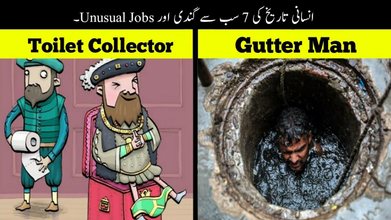 7 Most Ugly And Weird Jobs In The World | دنیا کی سب سے عجیب نوکریاں | Haider Tv