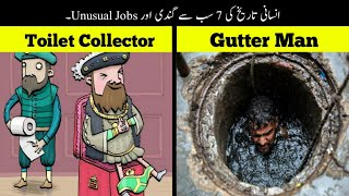 7 Most Ugly And Weird Jobs In The World   دنیا کی سب سے عجیب نوکریاں   Haider Tv