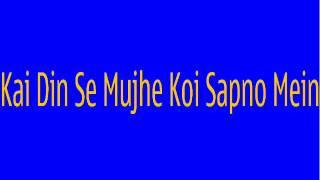 Kai din se mujhe koi sapno men singing By JL Bhutani