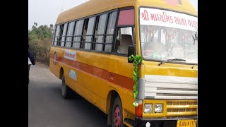 14th year girl student died after drown from school bus in Bhavnagar