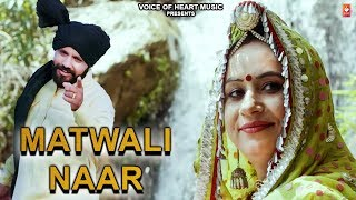 Matwali Naar (Audio) | Subhash Foji ,Geetu Pari | Haryanvi Songs Haryanavi 2019