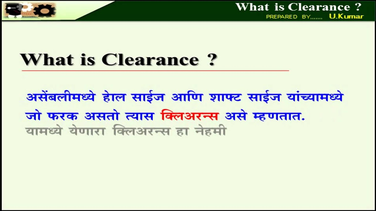 What is clearance 7