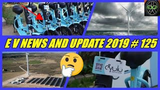 E V NEWS AND UPDATE 2019/Solar power project in india/tesla accident update/yulu electric scooter .