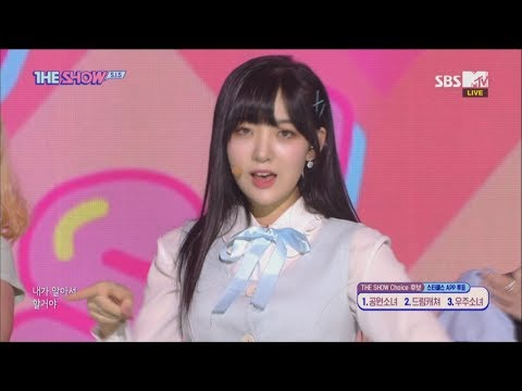 S.I.S, SAY YES [THE SHOW 181002]