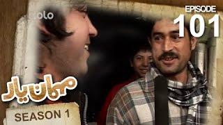 Mehman-e-Yar SE-1 - EP-101 - With Tinsmith Shahpoor Ahmad