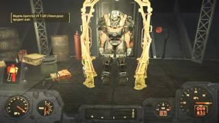 Fallout4 Как заспавнить силовую броню Т-60