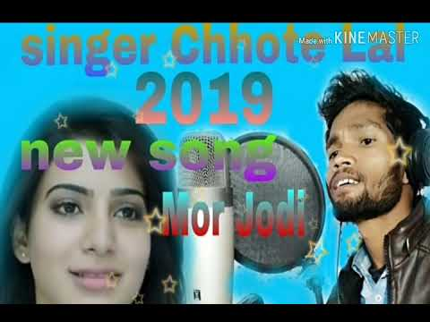 New Nagpuri Dj Song singer Chhote Lal 2019( No 🔕 voice )