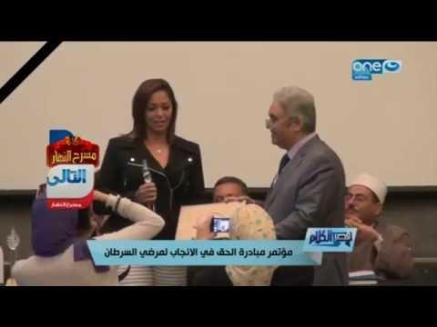 تكريم الاعلامي محمد الدسوقي رشدي وبرنامج قصر الكلام من...