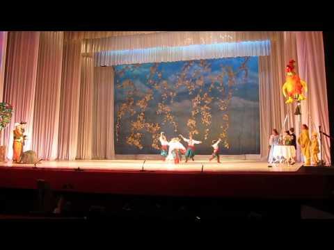 Альянс в театре оперы и балета