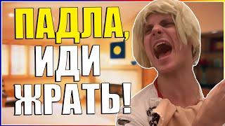 СМЕШНЫЕ ВАЙНЫ Подборка Вайнов gan_13_ tatarkafm РЖАКА