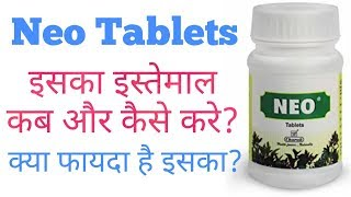 Charak Pharma Neo Tablet Review |Benefits,Uses,Side Effects | Hindi | Fitness Facts