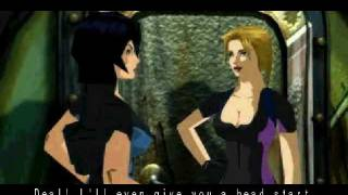 Fear Effect 2 Retro Helix - 1 Get Me a Dictionary!