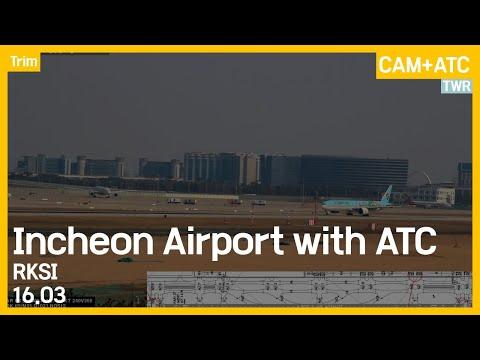 Incheon Intl Airport (RKSI,ICN) Incheon Tower ATC 160326
