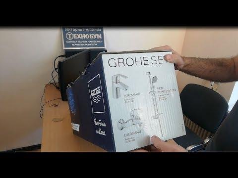 Набор смесителей 3 в 1 GROHE Eurosmart New 123238S