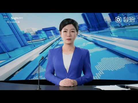 China Sogou introduces world's first 3D AI News Anchor