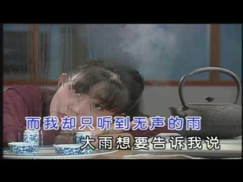 卓依婷 (Timi Zhuo) - 无 声 的 雨 (Silent Rain)