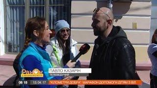 Ведущие «Утра в Большом Городе» приняли участие в благотворительном забеге