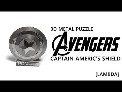 Avengers Captain America's Shield - 3D Metal Puzzle #2