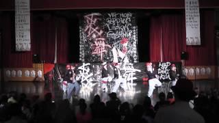 高應大街舞社 舞蹈成果展11th - 衷.舞 - 黑舞士