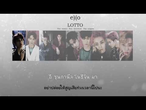 [Karaoke/Thaisub] EXO - Lotto #TNTSUB