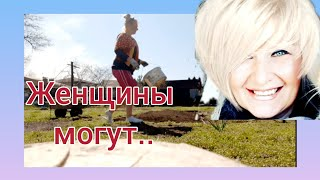 Семиделкина Нателла Лопатовна Грустно от происходящего смешно от бессилия