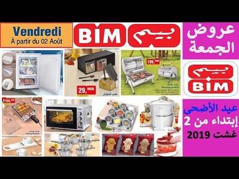 جديد عروض بيم عيد الأضحى هذا الاسبوع  يوم الجمعة 2 غشت Catalogue bim Maroc vendredi 2 août 2019