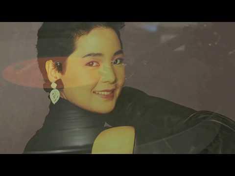 鄧麗君 我只在乎你 - Hifi 黑膠 96/24 HD Audio - Teresa Teng