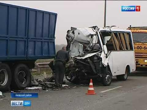 Один из пострадавших в ДТП на трассе 'Ростов - Краснодар' находится в реанимации
