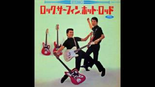 King Of The Surf( Trashmen)のカバーです。