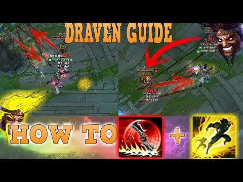 HOW TO R + F DRAVEN GUIDE 7.15