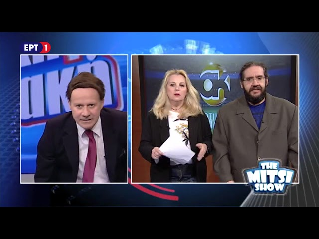 <h2><a href='https://webtv.eklogika.gr/the-mitsi-show-21-03-2018' target='_blank' title='THE MITSI SHOW 21/03/2018'>THE MITSI SHOW 21/03/2018</a></h2>