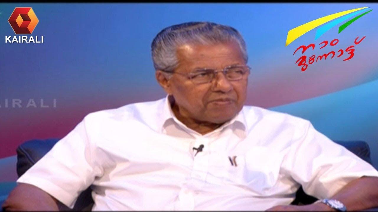 Naam Munnottu   15th February 2019   Full Episode
