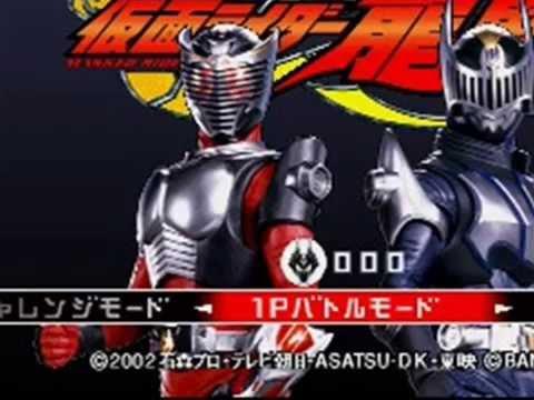 Kamen Rider Ryuki (PlayStation [Japan]) review
