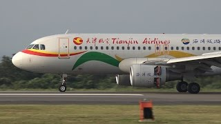 Tianjin Airlines 天津航空 Airbus A320-200 B-9983 Landing and Takeoff [FSZ/RJNS]