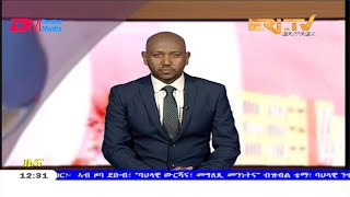 ERi-TV, Eritrea - Tigrinya Midday News for October 21, 2019
