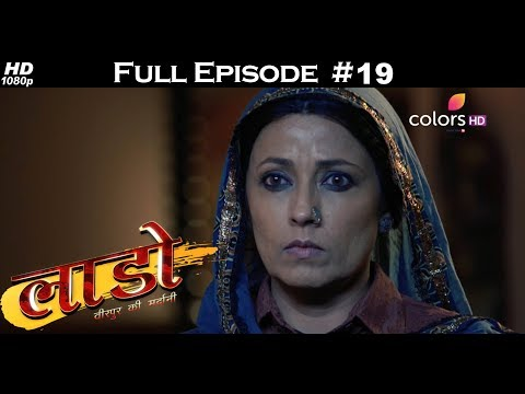 Laado - 30th November 2017 - लाडो - Full Episode