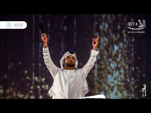عيضة المنهالي - فزاع الإمارات