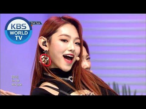 gugudan(구구단) - Not That Type [Music Bank COMEBACK / 2018.11.09]