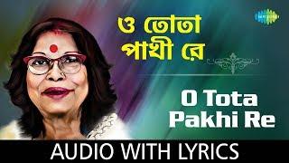 O Tota Pakhi Re with lyrics | Nirmala Mishra | Chhotoder Gaan | HD Song