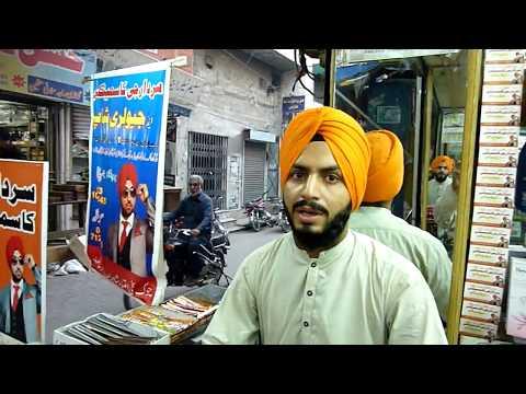 Sardar Je Cosmetics   Shops Of Sialkot 1 (Video 159)