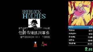 シャーロック・ホームズの冒険 第36話