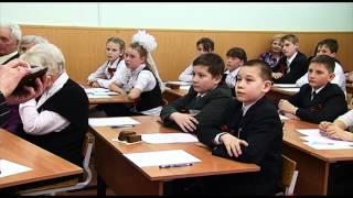Ученики трех амурских школ стали участниками онлайн-урока Победы
