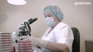 Лабораторная диагностика Медицинский центр