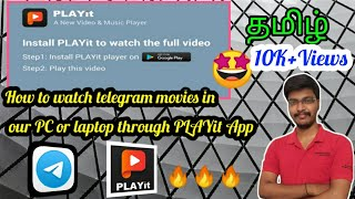 Install playit to watch full video in tamil | telegram movie watch on pc or laptop in tamil |2021 screenshot 5