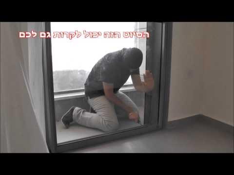מנעול לחלונות הזזה - ILock Block